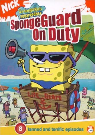 Sponge bob vs dj hitler strapon version - 4 6